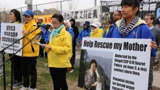 魯鴻雁在中國駐渥太華大使館前主持一場支持母親的集會。《大紀元》免費提供,攝影:Donna He