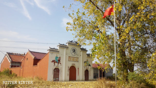 湖北止觀寺國旗