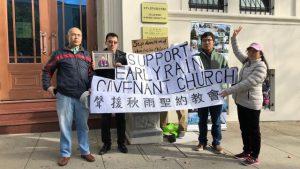 海外信徒聲援秋雨聖約教會(截圖來自劉貽牧師推特)