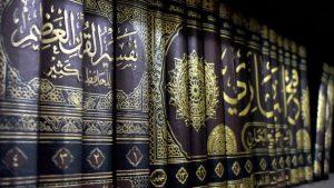 伊斯蘭教書籍(網絡圖片)