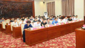 河北省2018年8月召開全省會議將基督教領域問題整改作為重大政治任務(網絡圖片)