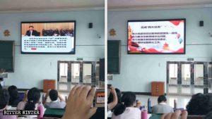 黑龍江省對宗教教職人員培訓現場
