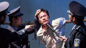 《全能神教會遭受中共政府鎮壓迫害的2018年年度報告》封面(全能神教會)