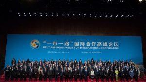 2017年「一帶一路」國際合作高峰論壇