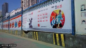 街道上隨處可見的中共宣傳海報和標語:「高歌一曲頌黨恩」(拍攝於烏魯木齊)