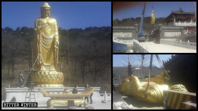 永寧寺釋迦牟尼佛像原貌及永寧寺釋迦牟尼像被拆後平放在地上