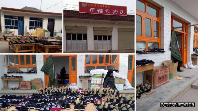 清真東寺已被改作布鞋加工廠