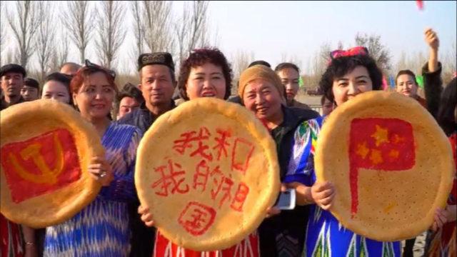 新疆吐魯番迎春慶祝活動期間,「維吾爾人的」「饢」被一些圖案「點綴」,從左到右分別是:中共的黨徽、愛國標語「我和我的祖國」、中國的國旗