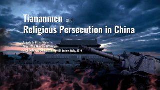 《寒冬》新電影《天安門與中國的宗教迫害》在布達佩斯首映