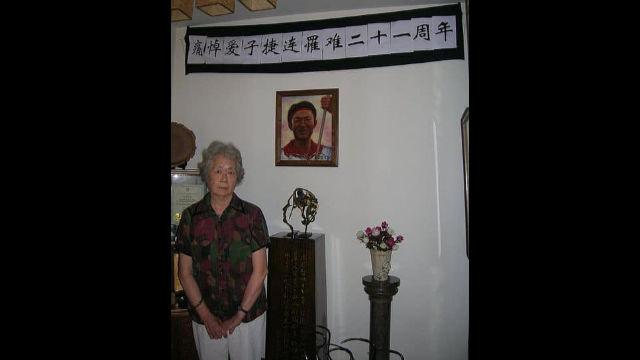 丁子霖與她遇難的兒子蔣捷連的肖像