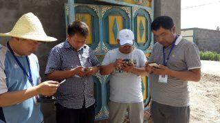 維族居民無隱私 家中照片水電用量全入庫新疆數據庫app
