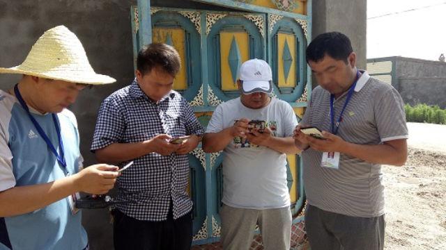 维族居民无隐私 家中照片水电用量全入库新疆数据库app