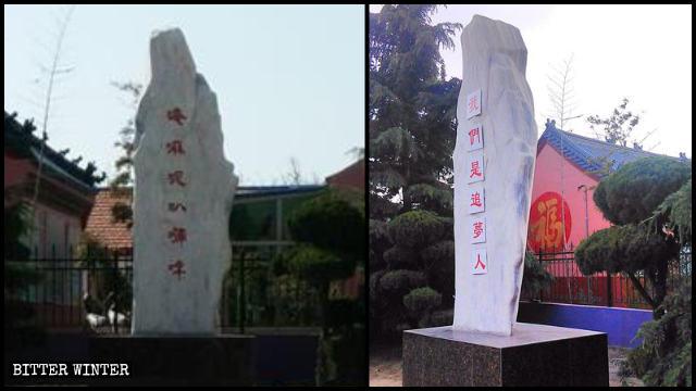 石碑上的佛教六字真言「唵嘛呢叭吽」被改成「我們是追夢人」