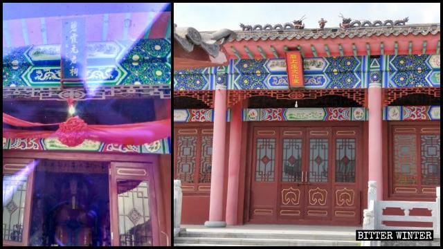 碧霞元君祠的牌匾被改為文化館(左為知情人提供,右為記者拍攝)