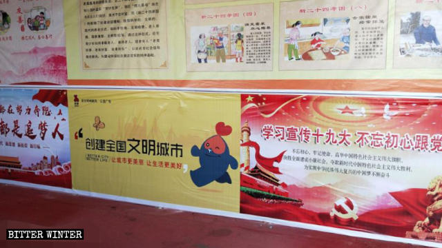 碧霞元君祠貼上黨的政治宣傳標語