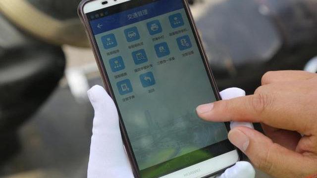 華為警務通手機(網絡圖片)