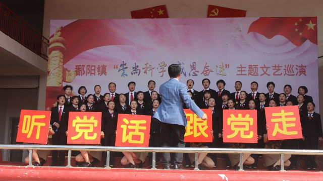 鄱阳县⽂艺巡演活动現場(網絡圖片)