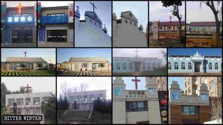 吉林省基督教遭難 百餘教會十字架被強拆