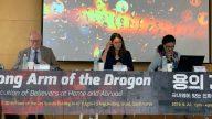 在韓國舉行的國際會議譴責中共迫害宗教、騷擾海外難民行徑