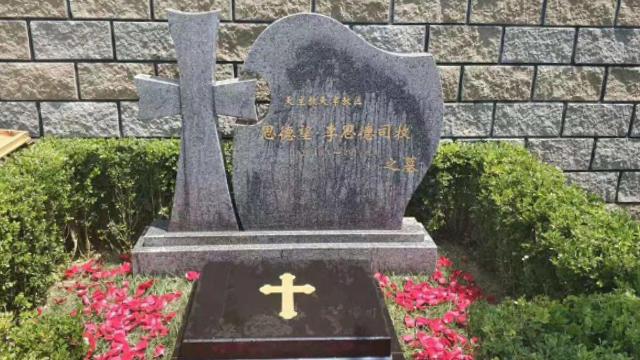 因不獲中共承認,李思德主教的墓碑只寫著他是司牧