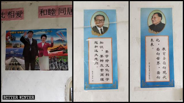 戒毒所牆上掛著中共領導人的畫像及其語錄