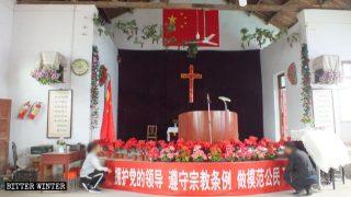 外觀到思想遭深度中國化改造 教堂已徹底淪為黨教基地