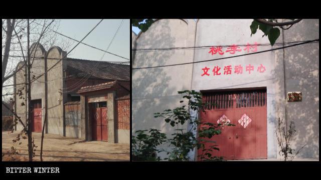 中央高官亲临视察後 河南荥阳半月至少50处宗教场所遭严整