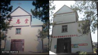 誰也躲不過:中共全國性消滅教堂 不改為娛樂場所就強拆