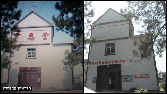 鄱陽縣馬埠村廣恩堂被改為文化活動中心