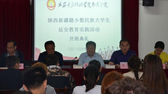 陝西一高校正在為新疆籍大學生上政治思想教育課(網絡圖片)