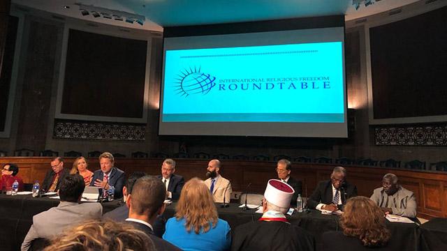 國際宗教自由圓桌會議