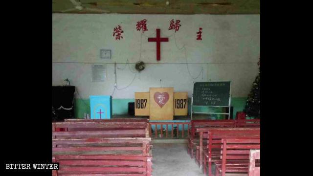 漳平市一三自教堂內景