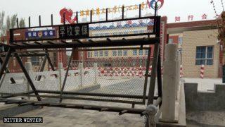 父母被關教育轉化營 維吾爾兒童缺衣少食還被監控